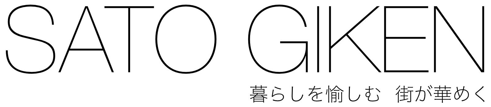 株式会社SATO GIKEN|富山、高岡、砺波で新築、リフォームならおまかせ下さい!